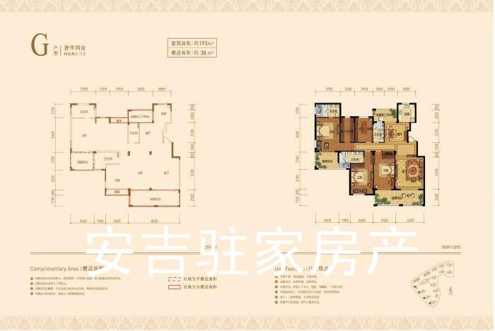 户型图 (9)