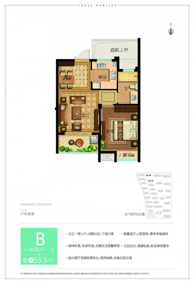 出售安吉香溪丽舍单身公寓低首付只要5万