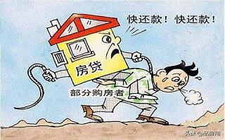 北大专家谈新式房奴!不买房、一直租房的人才是房奴?你赞同吗?
