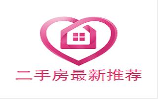 安吉房产网发布12月最新房源
