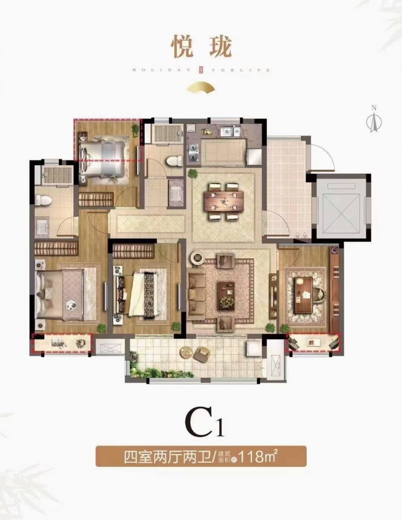 楼盘内部房源,新浙北对面单价8600的住宅